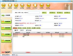 http://www.dvvss.com/upload/images/2020/12/t_53fa93dd04e9ca2b.jpg