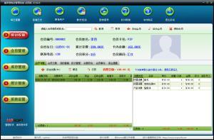 http://www.dvvss.com/upload/images/2020/12/t_92063e0ab4db07f1.jpg