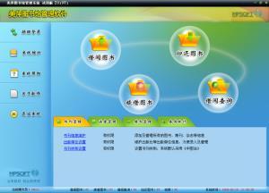 http://www.dvvss.com/upload/images/2020/12/t_b52f87eab5a02833.jpg